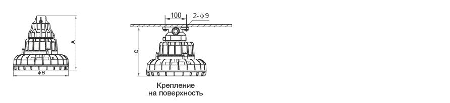 Габаритные размеры светильника ГЕЛЕКС КОМПАКТ