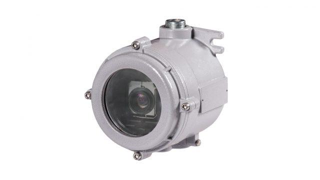 Взрывозащищенная камера видеонаблюдения