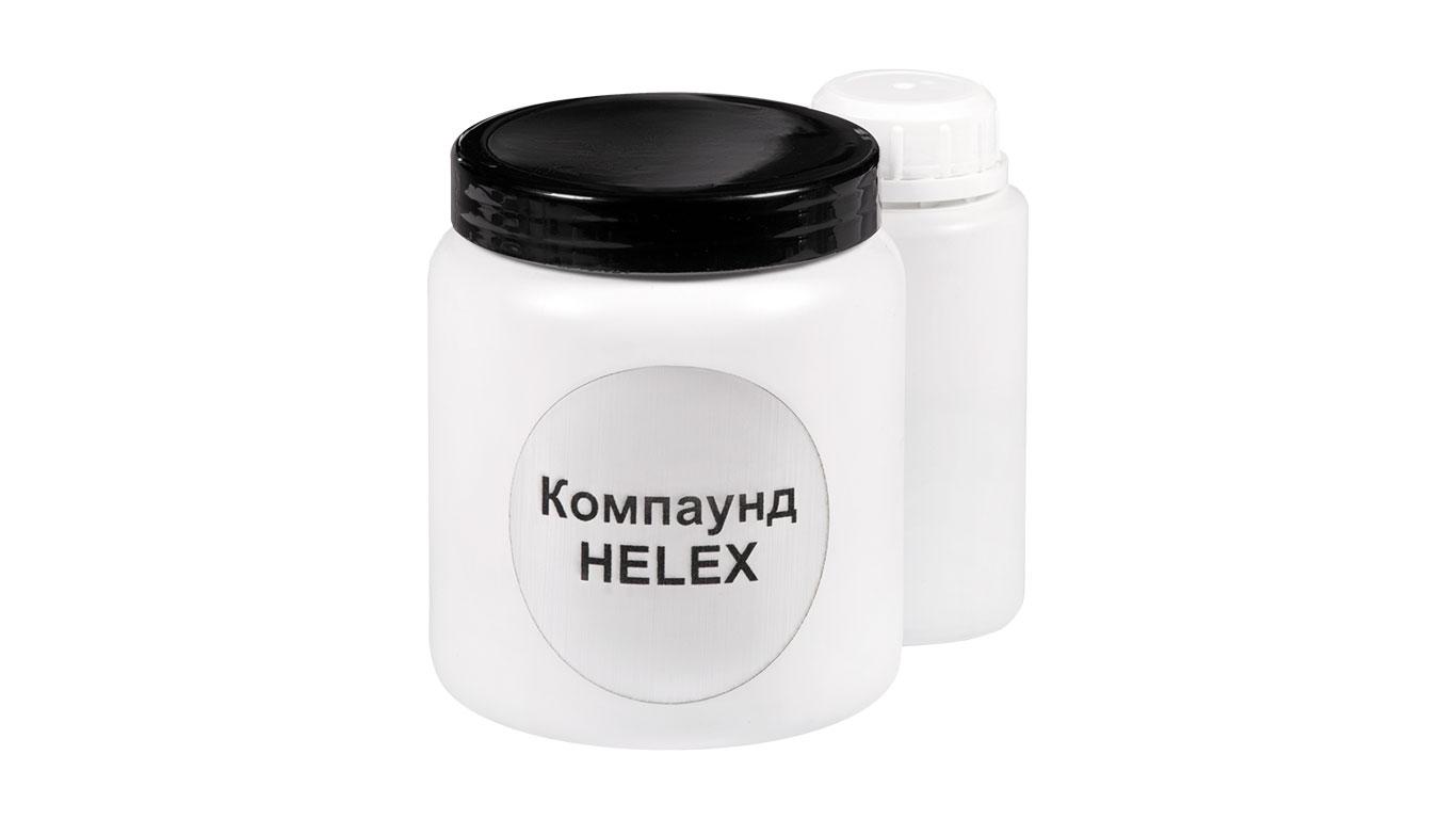Герметизирующий компаунд HELEX