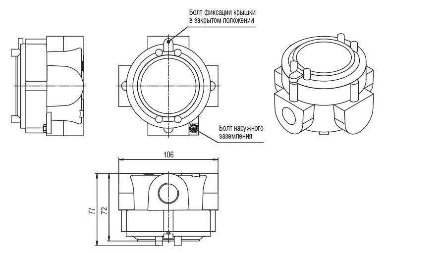 Взрывозащищенная протяжная коробка серии УНВ(С)-00T