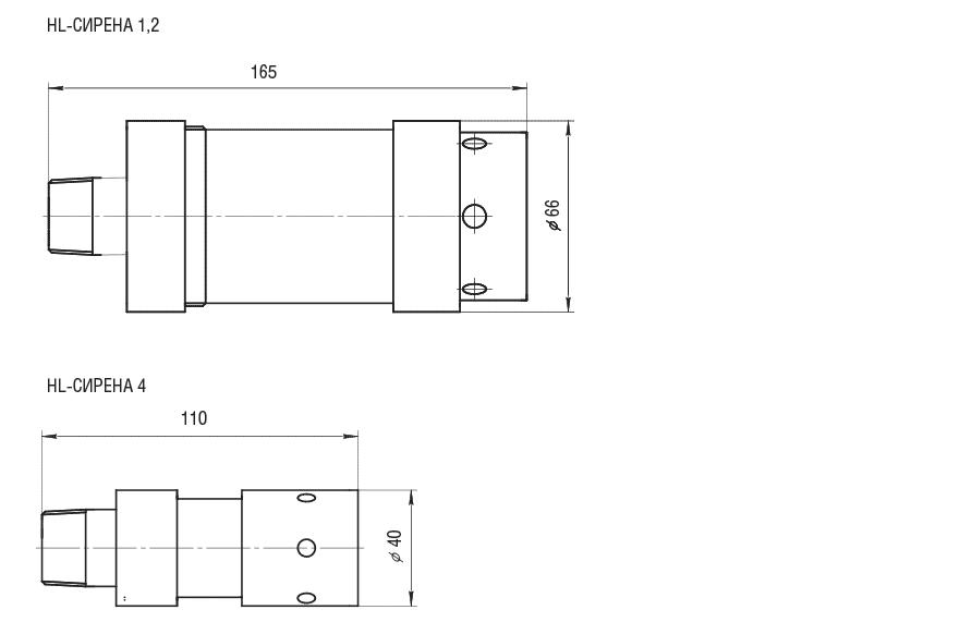 Внешний вид и габаритные размеры сигнального устройства HL-СИРЕНА